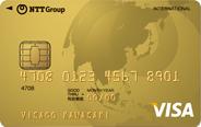 NTTグループカードゴールド01