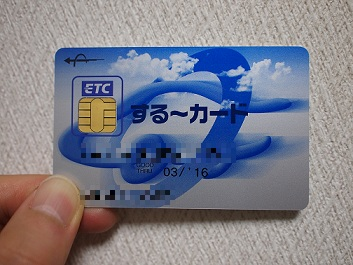 JCBする~カード