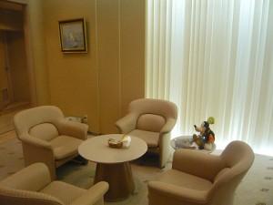 lounge121224-2