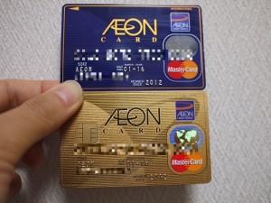 aeon-gold1013-4