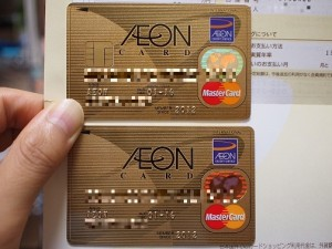 au WALLET ゴールドカードの家族カードは利用した …