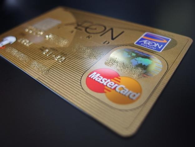 イオンゴールドカード取得条件