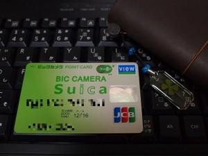 ビックカメラsuica131116