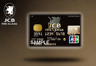 jcb the class 画像