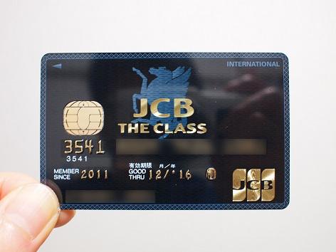 JCBクラス新券面04