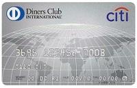 ダイナース140210