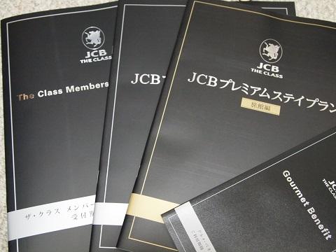 メンバーズセレクション2014-1
