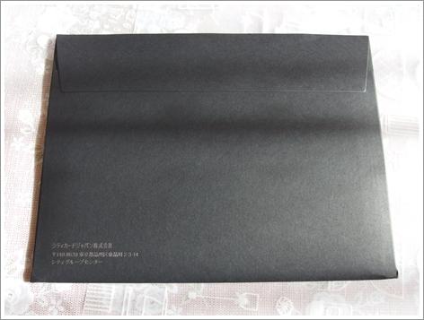 ダイナースプレミアム140808-3