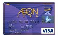 イオンカード141007-1