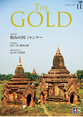 the-gold1411