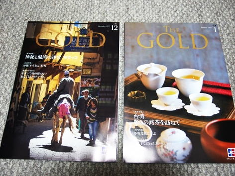 the-gold-1
