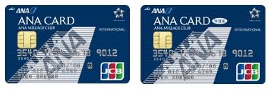 ANAカード150402-3