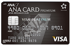 ana-visa-platinum150207-1