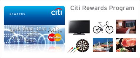 citi-reward150314-1