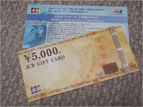 reward-point150314-5