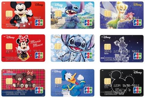 disneycard150723-2