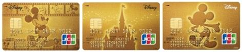 disneycard150723-3