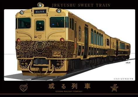 或る列車150615-1