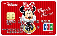 ディズニーJCBカード・ミニーマウス