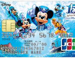 東京ディズニーシー15周年記念カード