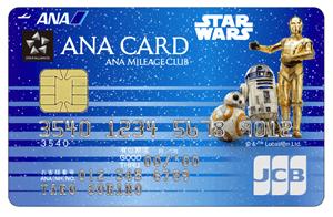 ANA JCB 一般カード(スター・ウォーズ)