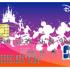 ディズニーJCBカードにファンタジックパレードが期間限定で登場