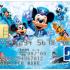 ディズニー★JCBカードの期間限定デザインは更新時も継続されるのか?
