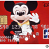 ディズニー★JCBカードの家族カードを違うデザインで申し込みたい!