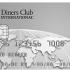 ダイナースクラブカードは海外も含め、使える店舗は多いのか?