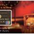 JCBゴールド ザ・プレミアは招待制のゴールドカード